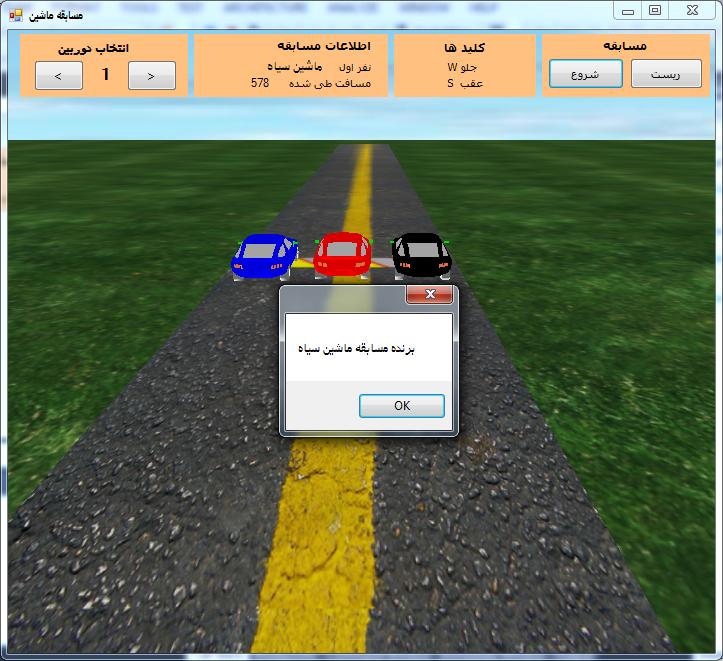 سورس کد بازی ماشین به زبان سی شارپ opengl و C#