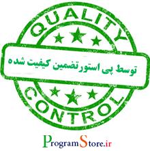 QualityPS