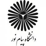 آرم دانشگاه پیام نور