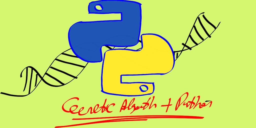 کد الگوریتم ژنتیک GA در پایتون Python