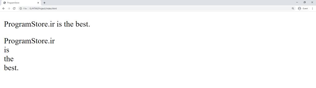 آموزش HTML تگ br