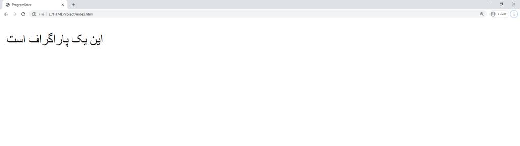 آموزش HTML تگ P