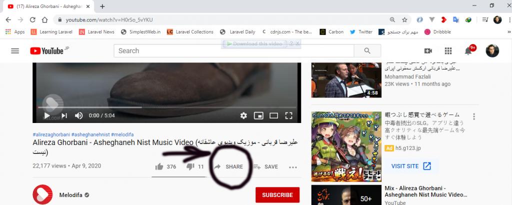 آموزش HTML نمایش ویدیوهای یوتیوب در سایت