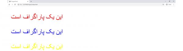 استایل در HTML